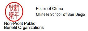 House of China and Chinese School of San Diego